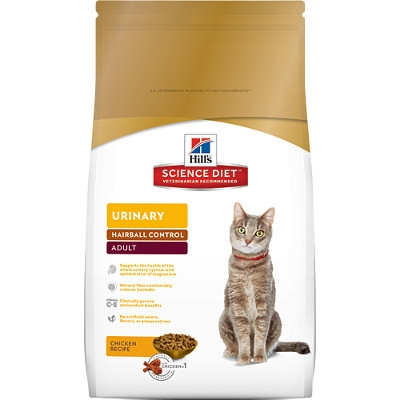 Science Diet Adult Urinary Hairball Control Dry Cat Food, 3.5 lbs.