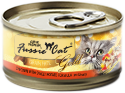 Fussie Cat 2.82oz Cans-Chicken with Sweet Potato