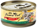 Fussie Cat 2.82oz Can-Chicken & Vegetables