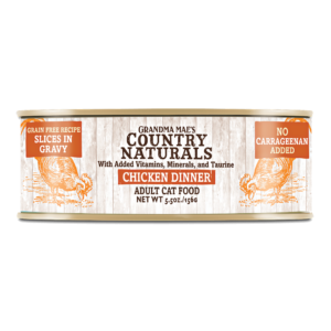 Grain Free Non-GMO Chicken Slices in Gravy