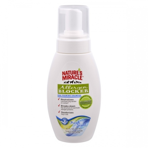 Allergen Blocker Dog Foaming Shampoo