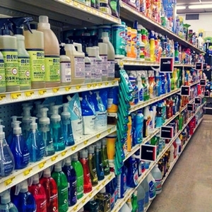 Housewares and Cleaning Supplies