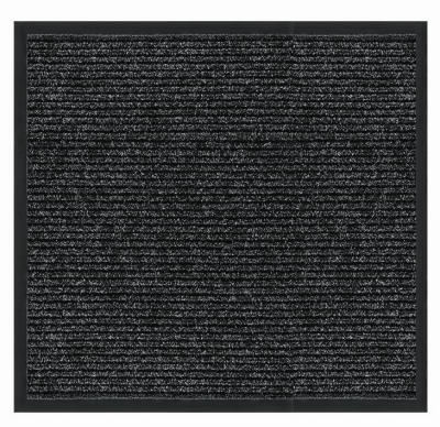 Carpet Runner, Heavy-Duty Platinum, Charcoal Polypropylene, 3 x 4-Ft.