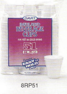 51-Count 8.5-oz. White Insulated Foam Cups