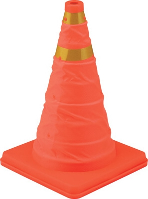 Collapsible Orange Sport & Safety Cone, 16-In.
