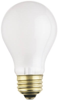 50-Watt Frosted Low-Voltage Specialty Light Bulb