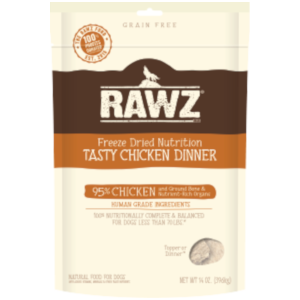 Freeze Dried Tasty Chicken Dinner